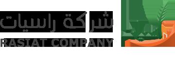 شعار شركة راسيات الزراعية